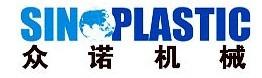 青島眾諾塑料擠出機械有限公司