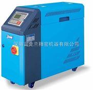 信易水式模温机 SHINI模温机 信易高温水温机