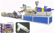 PET塑料片材生產線