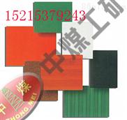 15KV绝缘胶板,8kv绝缘橡胶板