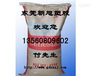 尼龙PA9T塑胶原料