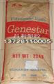 PA9T总经销PA9T日本可乐丽 G2330-NC PA9T塑胶原料