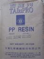 PP K1020聚丙烯原料