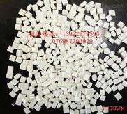 惠州批发PC原料 PC/PBT 326701