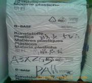 供应红磷 阻燃剂 塑料添加剂PA66  A3X2G5德国巴斯夫 玻纤增强