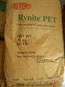PET工程塑料