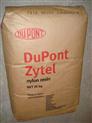 70G43L NC010 美国杜邦PA66  加纤43%尼龙 工程塑料全网zui低价
