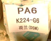 批发 PA6尼龙 工程塑料