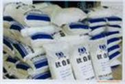 長期供應進口 鈦白粉