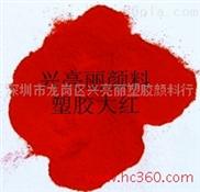 PP片材色粉   PVC色粉  PVC片材色粉  吸塑片材色粉