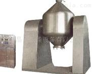 供应干燥设备-SZG500双锥回转真空干燥机
