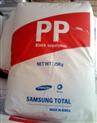 供应法国道达尔PP 7450HC 高透明 包装 薄膜