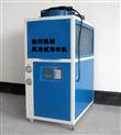 河南省注塑冷水机,河南冷冻机供应