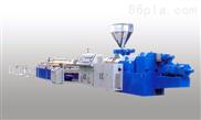 PVC塑钢型材生产线/PVC塑钢型材设备