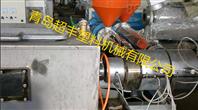 硅芯管设备/PE塑料管材设备/硅芯管生产线