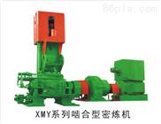 硅胶密炼机,翻转式密炼机,110升密炼机,广东哪里有密炼机