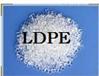 荷兰Petrothene M2612GU LDPE提供
