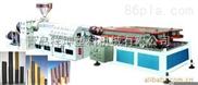 PVC双壁波纹管生产线--首选青岛祥坤塑机