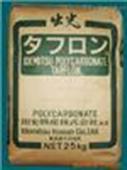 SPS 日本出光 C122