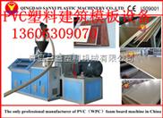 SJ-供应PVC塑料板材挤出设备
