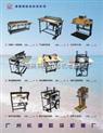 专业生产源景牌塑料机械