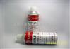 气化式 干性 防锈剂k-301 台湾原装进口产品 上海地区专供