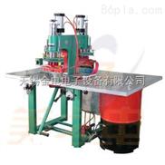 PVC材料热合机