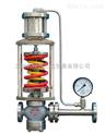 进口自力式蒸汽调节阀 自力式蒸汽温度调节阀