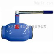 进口天然气焊接球阀|进口天然气全焊接球阀