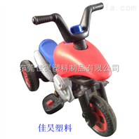吹塑童车组装配件 塑料配件 吹塑加工塑料玩具配件