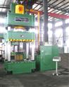 YJL-560x560x1/0.63MN-青岛四柱液压机  橡胶压延机