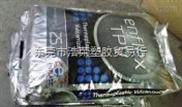 供应TPV V1075A ENFLEX 价格