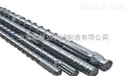 双合金螺杆机筒厂家 注塑机螺杆设计 康复达品牌信誉好