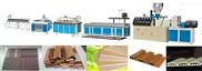 供应塑料型材生产线 塑料异型材生产线