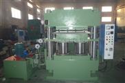 柱式双缸橡胶平板硫化机