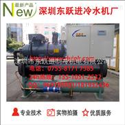 供应水冷螺杆式冷水机DYJ-30D