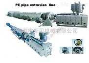 新贝机械PE管材挤出生产线