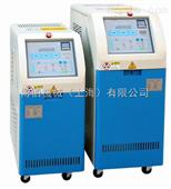 200℃油循環溫度控制機