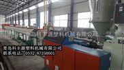 供应PERT管材生产线,价格zui低品质超群