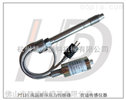 PT13150MPa高温熔体压力传感器