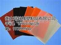 红色光滑PVC水带|耐低温涂塑水带|耐高压PVC涂塑水带