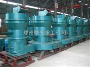 3R-雷蒙磨粉机---郑州厂家耐火材料