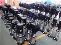 轻型不锈钢立式多级泵直销 25CDLF2-180多级离心泵