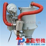 廣州環保干燥機|節能塑料烘干機75KG|塑料顆粒干燥機