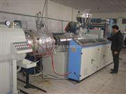 中塑制造PVC塑料管材挤出生产线