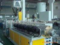 TSK-75/26平行双螺杆挤出机|成型机|平双造粒
