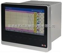 虹润 NHR-8600系列8路彩色流量无纸记录仪