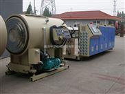 中塑PE供水及燃气管道生产设备