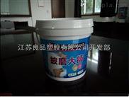 江苏食品塑料桶
