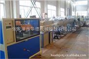 PE-6-PE管材生產線